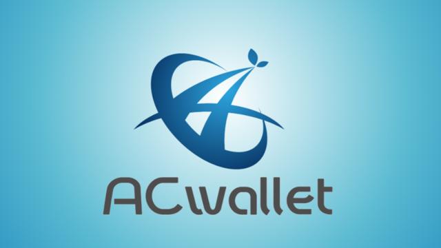 ACwallet